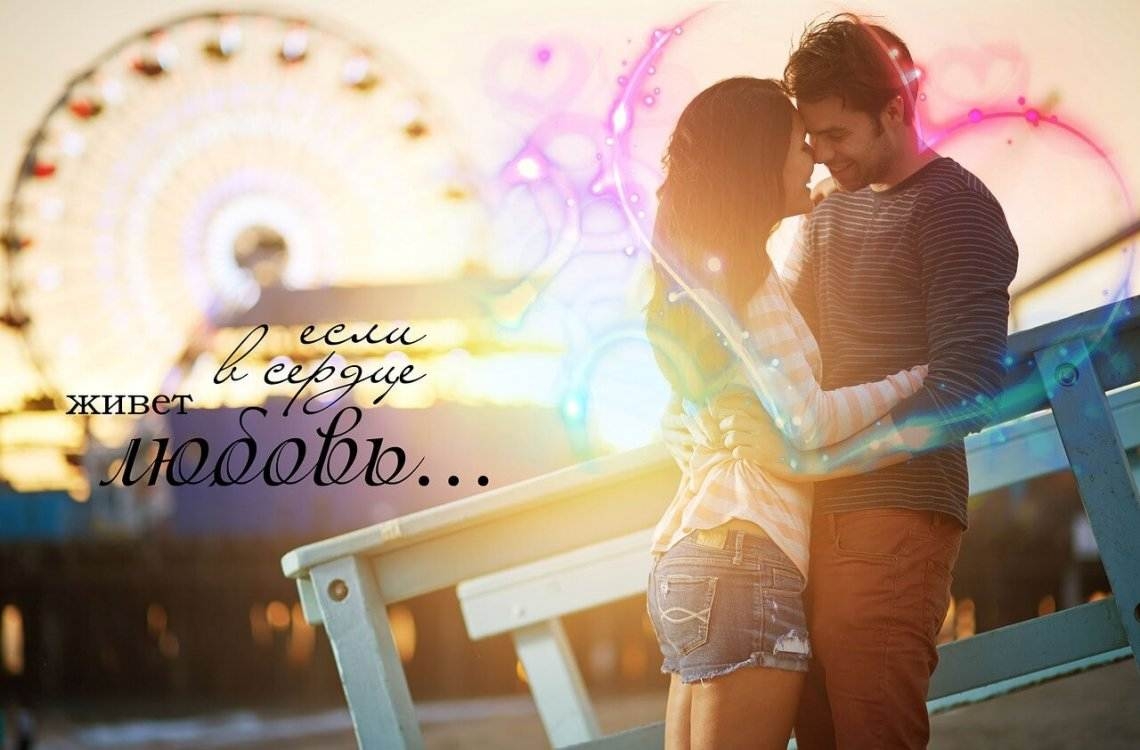 Liebesgedichte – Weil du mir gehörst